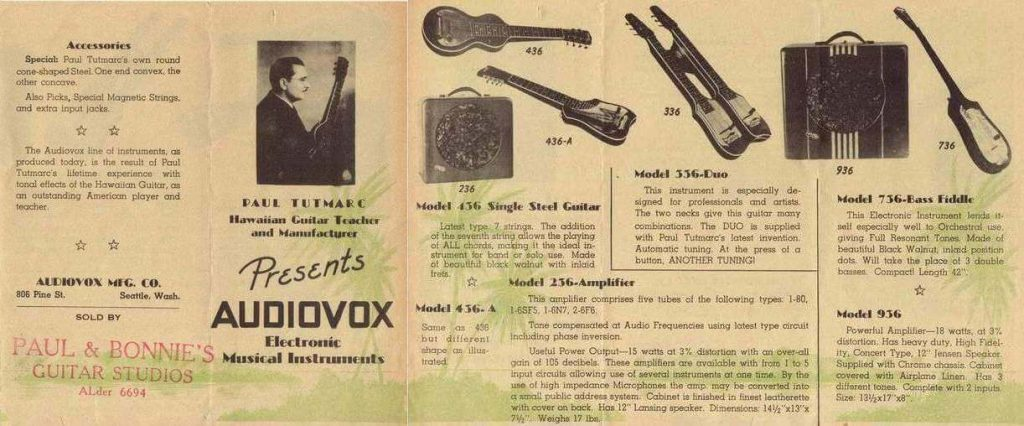 Брошюра первой бас гитары Tutmaec